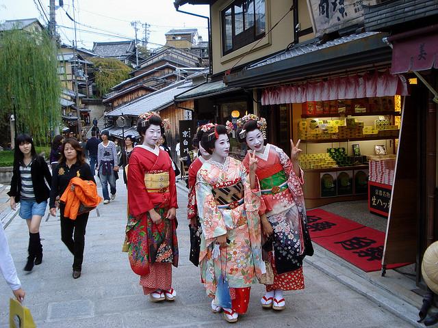 Kyoto-1