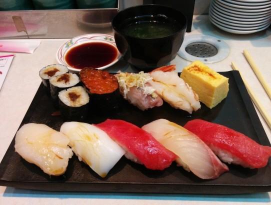 Japon Yemek Kültürü