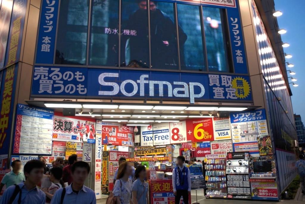 Akihabara_Sofmap_0001
